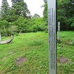 東国山仙住寺跡