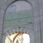 Голубая Мечеть (Sultan Ahmet Camil)