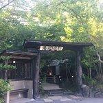 Yumeoiso Foto