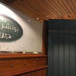 Foto de The Butcher Shop and Grill
