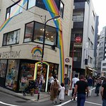 Photo of Shibuya Cat Street