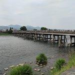 Arashiyama moon crossing bridge