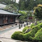 Fukuchi-in Temple Photo
