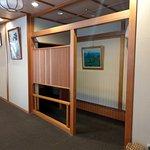 Foto de Iwakuni Kokusai Kanko Hotel