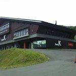 Photo de Sapporo Bankei Ski Area