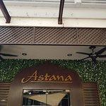 Фотография Astana Restaurant