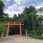 Photo of Katori Shrine
