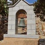 Spinalonga (Kalydon)