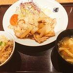 The Sakura Dining Tokyo Photo