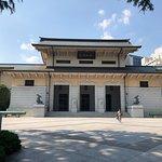 ภาพถ่ายของ ศาลเจ้ายาสุคุนิ