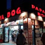 Papaya Dog의 사진