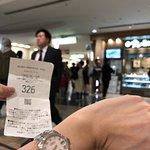 梅丘寿司の美登利総本店 渋谷店の写真