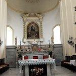 Фото 4. Алтарь церкви