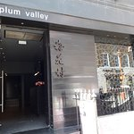 The exterior of Plum Valley