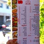 Foto de Restaurant Khay Ahmed