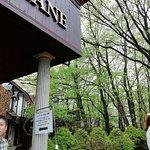 Bakery Cafe Penny Lane Nasuhonten Photo