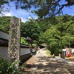 Takeda Castle Ruins Photo