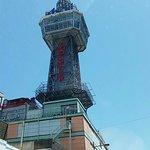 Фотография Beppu Tower