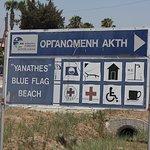 entrance in yiannades beach