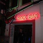 рок бар