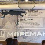 Моремания