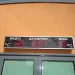 Температуру показывают на пляже отеля