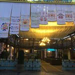 Restaurant Tatarskaya Usadba照片