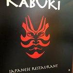 Фотография KABUKI