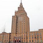 Universität der Wissenschaften in Riga mit dem 360-Grad-Panoramablick