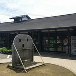 Michi-no-Eki Takeda Photo