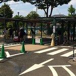 Kitashikahama Park ภาพถ่าย