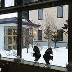 Foto de Hotel Sansui