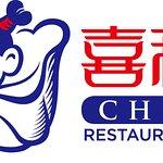 CHEFOO, Nom du Restaurant, aussi nom de la ville, donné par le premier empereur de la Chine.