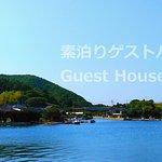 Guest House Darumaya ภาพถ่าย