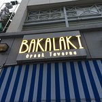 BAKALAKI Greek Taverna