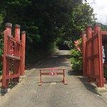 Photo de Jorakuzan Mantokuji Temple