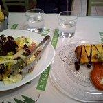 η καταπληκτική σαλάτα και η γραβιέρα Βαλμά με το φύλλο κρούστας!!!