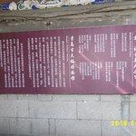 青島天后宮の説明