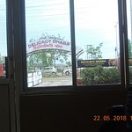 view from inside the restaurant