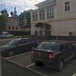 Hotel Svetlitsa Photo