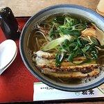 Fotografia de Matsuba Soba