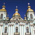 ภาพถ่ายของ Nicholas Naval Cathedral of The Epiphany
