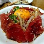 Photo de Kappogi Tanimachi Yonchome