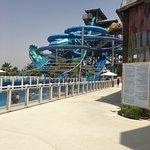 Der neuste Wasserpark