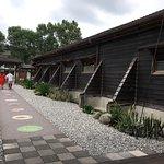 Hualien Cultural & Creative Industries Park Photo