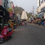 Srikalahasti Temple Street