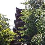 Photo de Hondo-ji Temple