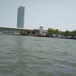 ภาพถ่ายของ Bandai Bridge