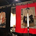 Chanko Kirishima Ryogoku Honten照片