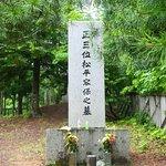 九代の松平容保公の墓所。ここが一番の訪問者が多い所でしょうね。